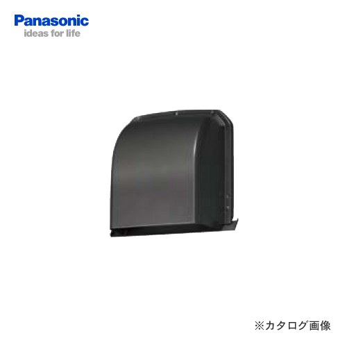 【納期約2週間】パナソニック Panasonic パイプフード/深形防火ダンパー付 FY-MFAA063-K