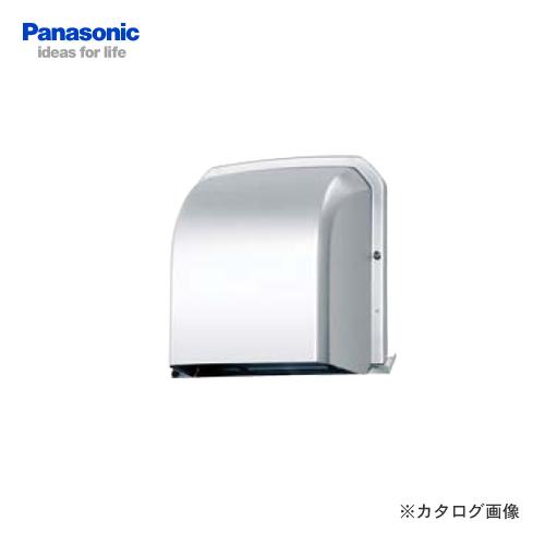 【納期約2週間】パナソニック Panasonic パイプフード/深形・アルミ製・防虫網付き FY-MGA063