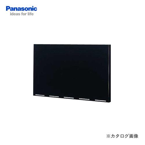 【納期約2週間】パナソニック Panasonic 浅形レンジフード用幕板 FY-MH640R-K