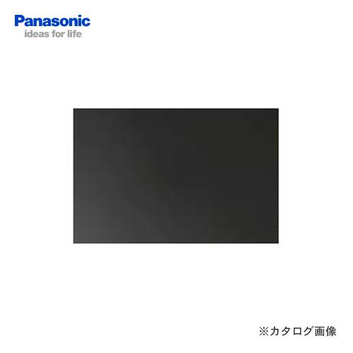 【納期約2週間】パナソニック Panasonic スマートスクエアフード用幕板 FY-MH666D-K
