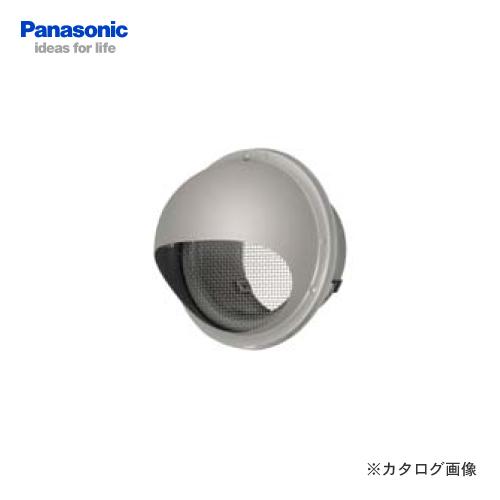 【納期約2週間】パナソニック Panasonic パイプフード防虫網付SUS製 FY-MNX081