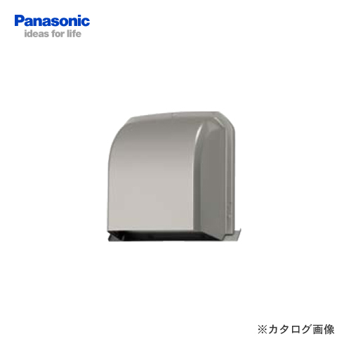 【納期約2週間】パナソニック Panasonic パイプフード/深形シャッター付 FY-MSX043