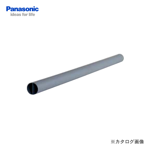 【納期約2週間】パナソニック Panasonic ダクト(二層管) FY-PW042