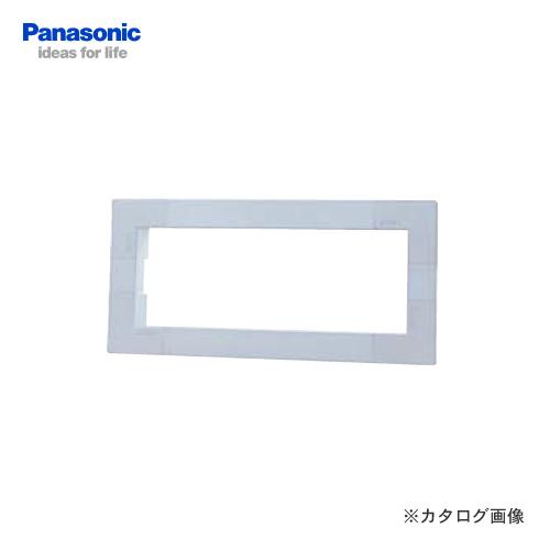 【納期約2週間】パナソニック Panasonic 絶縁枠×10セット FY-PW601