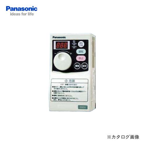 【納期約2週間】パナソニック Panasonic 送風機用インバーター三相(0.4KW) FY-S1N04T