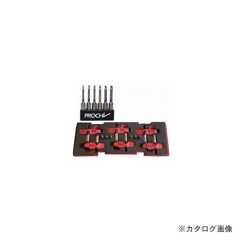PROCHI PRC-SRSET-B スマルクセット ロングビット付
