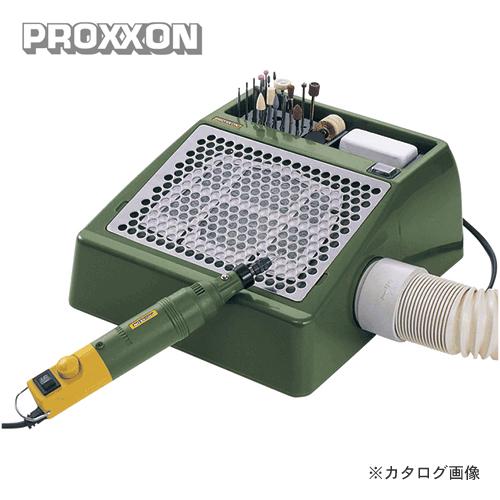 プロクソン PROXXON 集塵テーブル(ミニルーター用)No.22700