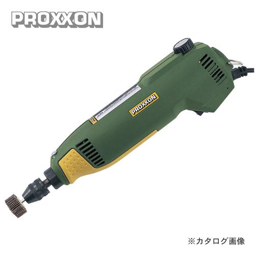 プロクソン PROXXON ハンディーマルチルーター No.28473