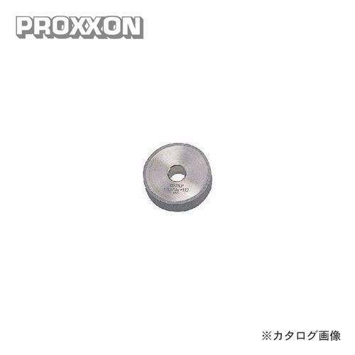 プロクソン PROXXON ダイヤモンド 砥石 No.21204