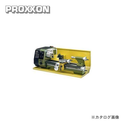 プロクソン PROXXON オイルパン No.24402