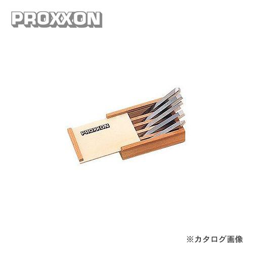 プロクソン PROXXON 専用バイト(5本セット) No.24530