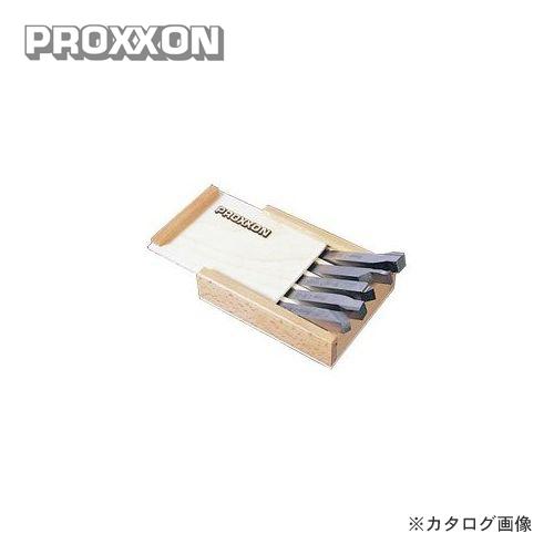 プロクソン PROXXON 専用バイトPD400用セット No.24550