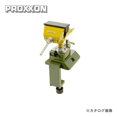プロクソン PROXXON フレキシブルマシンバイス No.24608