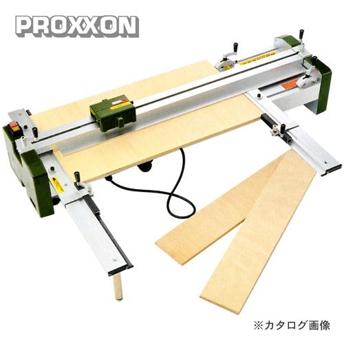 プロクソン PROXXON スライドソウ SS630(卓上丸鋸盤) No.24950