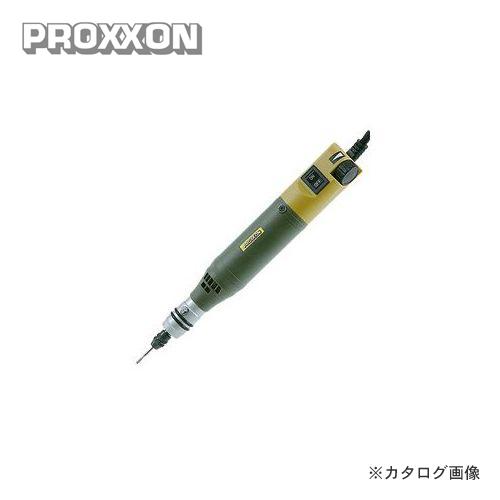 プロクソン PROXXON ミニルーターMM100 No.28525