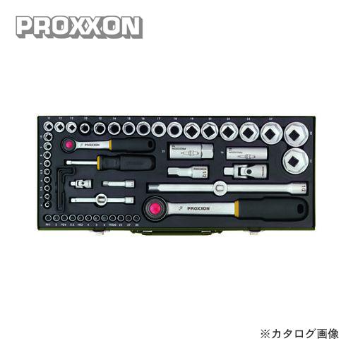 プロクソン PROXXON 56点・マルチソケットレンチセット 1/4・1/2 No.82040