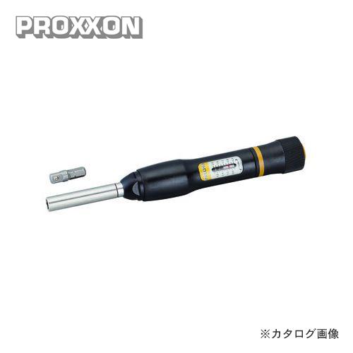 プロクソン PROXXON マイクロ・クリック MC2 No.83343