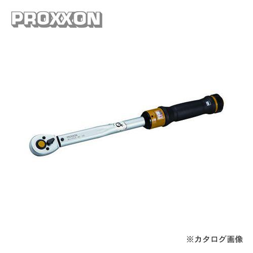 プロクソン PROXXON マイクロ・クリック MC100 No.83351