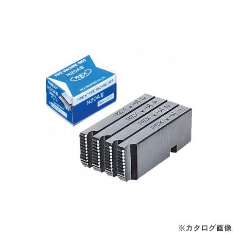 レッキス工業 REX 160030 N20・S25AC・HSS 8A-10A マシンチェーザ