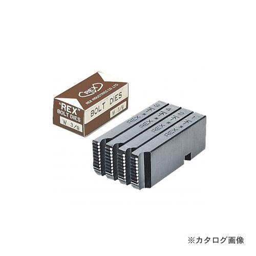 レッキス工業 REX 167707 MC・M 18-22 マシン用チェーザ(ボルト)