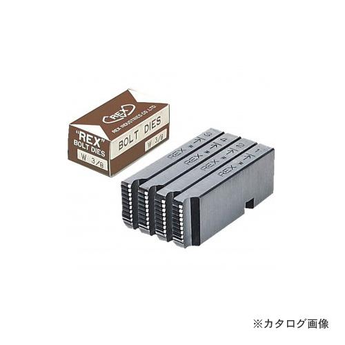 レッキス工業 REX 16770A MC・M 30-33 マシン用チェーザ(ボルト)