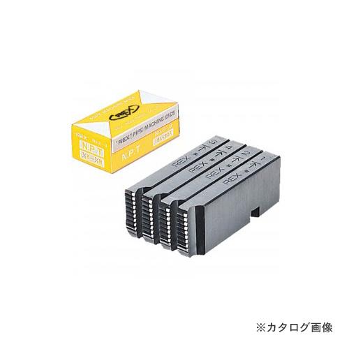 レッキス工業 REX 16A501 APC65-80A 固定倣いチェーザ