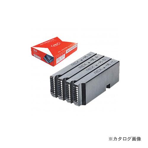 レッキス工業 REX 16C070 PC HSS 125A-150A マシン・チェーザ (5-6)