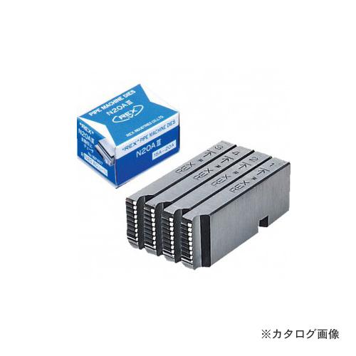 レッキス工業 REX 16P000 N20A・S25AC 8A-10A マシン・チェーザ