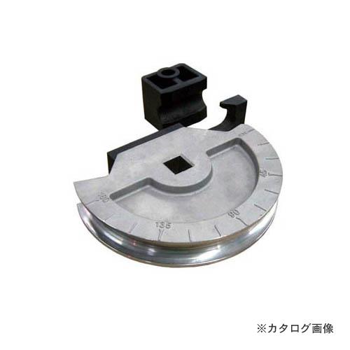レッキス工業 REX 424133 シュー&ガイド