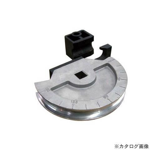 レッキス工業 REX 424134 シュー&ガイド