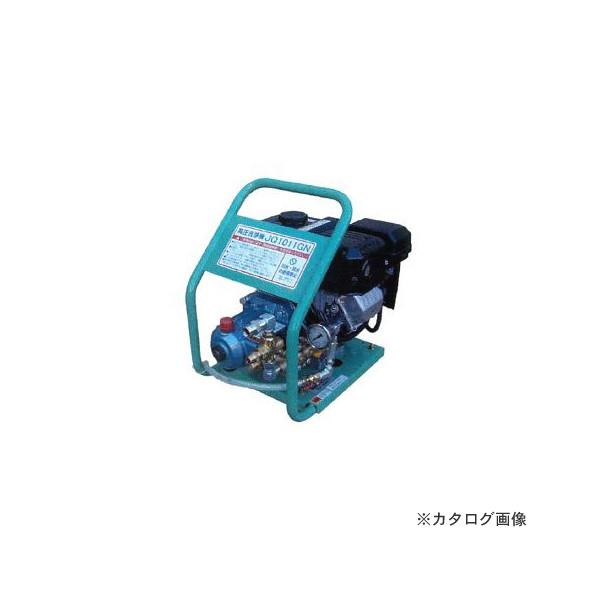 レッキス工業 REX 440155 JQ1011GN エンジン式洗浄機