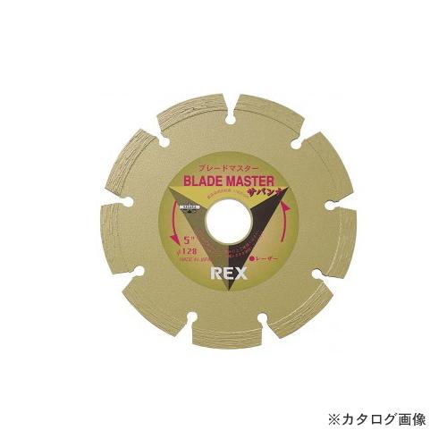 レッキス工業 REX 460024 ブレードマスター サバンナ 7B