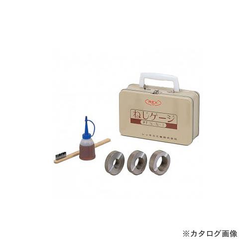 レッキス工業 REX 473019 ネジゲージ 4 (100A)