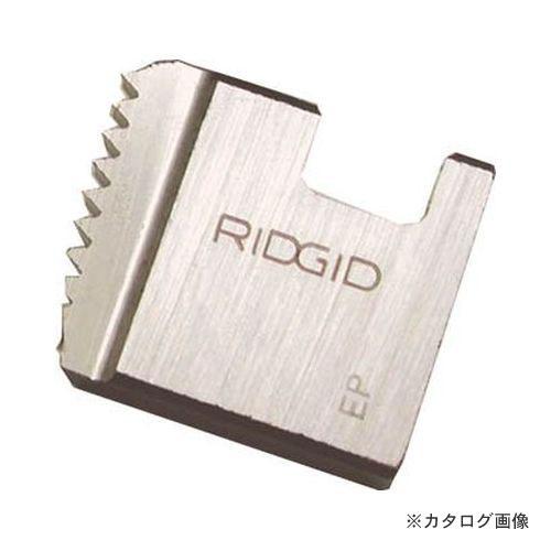 リジッド RIDGID 45883 ダイス 1-1/2 BSPT BLOX F/12R