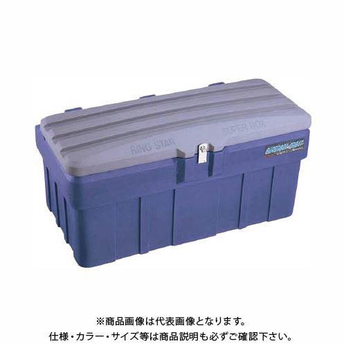 【運賃見積り】【直送品】リングスター SGF-1000 (スーパーボックスグレート)