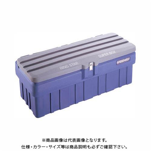 【運賃見積り】【直送品】リングスター SGF-1300 (スーパーボックスグレート)