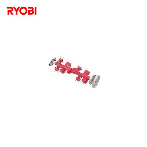 リョービ RYOBI 電子芝刈機 LM-2810用 サッチング刃セット 6731037