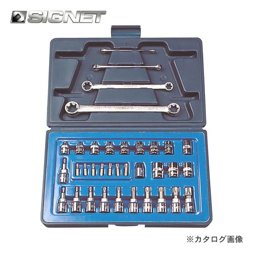 シグネット SIGNET 3/8DR ヘクスローブソケットセット 12835