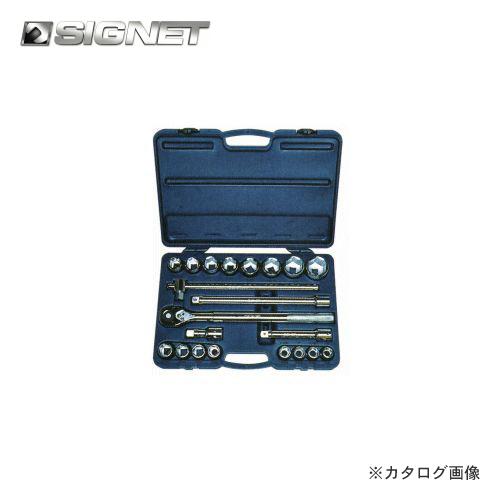 シグネット SIGNET 3/4DR 21PC mm ソケットレンチセット 14721