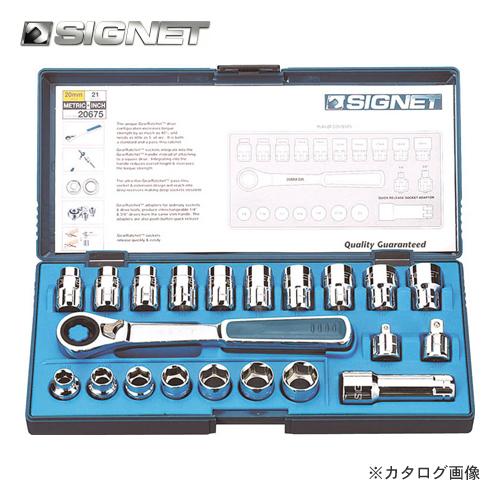 """シグネット SIGNET ボルテックスソケットセット (10-19mm・3/8""""-3/4"""") 20675"""
