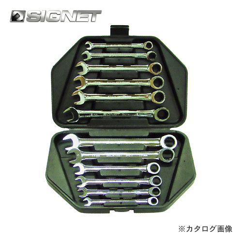 シグネット SIGNET 12PC mm ギアレンチセット 34265