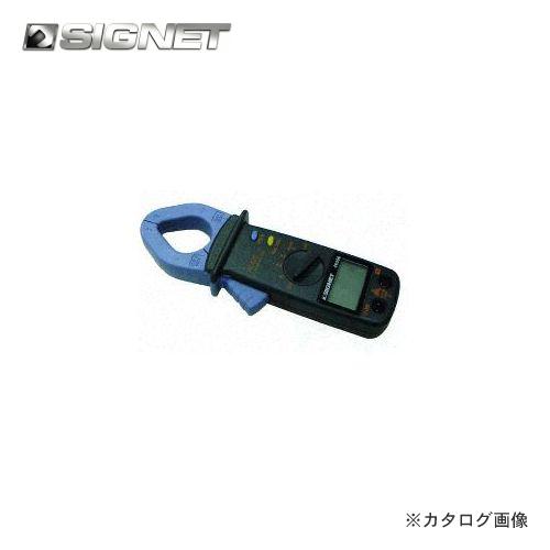高速配送 シグネット SIGNET AC/DC デジタルクランプメーター 46590, 【圧縮袋直販】くらしの雑貨屋さん b7f23a05