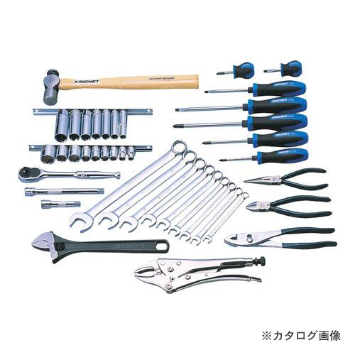 シグネット 81241J 3/8DR 工具セット