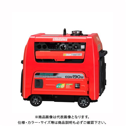 【運賃見積り】【直送品】新ダイワ工業 防音型190Aクラスエコ機能付発電機兼用溶接機 EGW190M-I