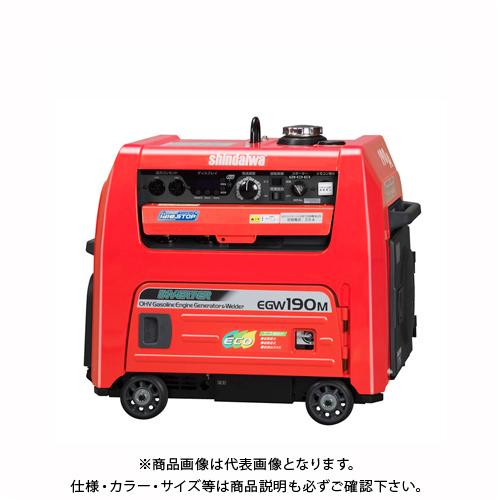 【運賃見積り】【直送品】新ダイワ工業 防音型190Aクラスエコ機能付発電機兼用溶接機(アイドルストップ、リモコン付き) EGW190M-IRC