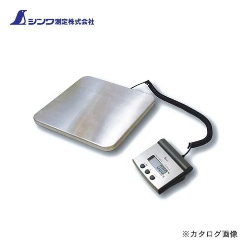 シンワ測定 デジタル台はかり 100kg隔測式 取引証明以外用 70108