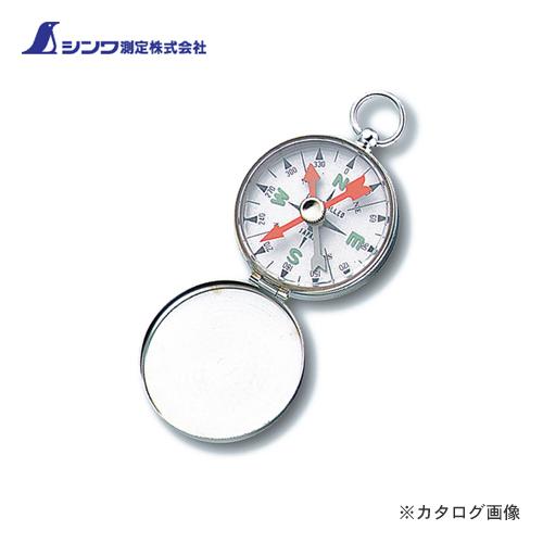 シンワ測定 方向コンパス C オイル式 英文字 75590