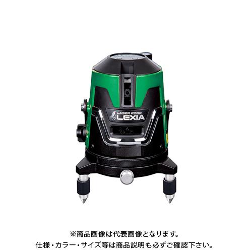 シンワ測定 レーザーロボ LEXIA 21 グリーン 70841