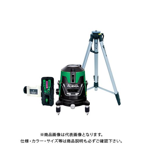 シンワ測定 レーザーロボ LEXIA 31 グリーン 受光器・三脚セット 70853