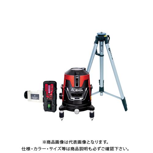 シンワ測定 レーザーロボ LEXIA 31 レッド 受光器・三脚セット 70943